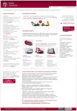 Сайт интимный магазин уфа